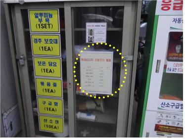 서울지하철 9호선 3단계 922공구 건설공사(T/K) 안전점검일자  2017-10-19 모범유형 화재/폭발/질식 재해 예방